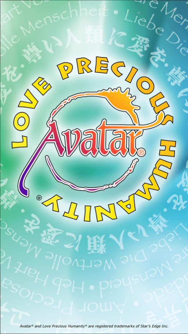Avatar Kurs Love Precious Humanity App